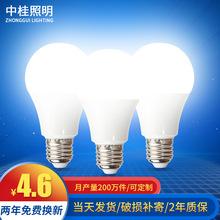 可控硅调光LED球泡灯可调光球泡灯3W5W7W9W无频闪护眼可调光灯泡