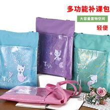 厂家直销幻彩手提包女士单肩包学生补习袋文件袋防水斜跨包休闲包