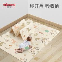 曼龙爬行垫婴儿童XPE宝宝爬行垫加厚客厅家用便携可折叠泡沫地垫