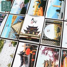 云南大理古城旅游照片明信片洱海双廊崇圣寺三塔民族特色新年贺卡
