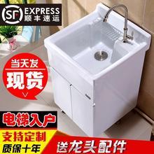 包邮304不锈钢阳台洗衣柜带搓板洗衣池小户型卫生间落地式浴室柜