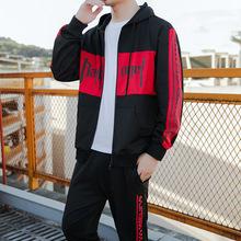 秋季男士运动套装连帽卫衣韩版休闲外衣服学生青少年潮流外套男装
