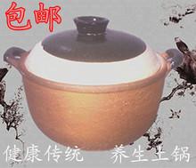 包郵廣西正宗土砂鍋陶瓷瓦罐傳統老式燉鍋煲湯燉湯煮粥養身土鍋子