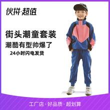 童裝 秋款2019潮流拼色兩件套中大童長袖運動套裝兒童裝街頭潮款