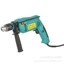 ?#23665;?#30005;动工具冲击钻套装家用电工多功能冲击电钻手电钻组合工具箱
