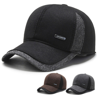 Old man hats men's autumn and winter baseball caps middle-aged and old warm dad ear caps thickened old caps tide
