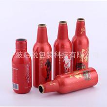 啤酒 健康饮料包装铝瓶60ml 100ml 200ML
