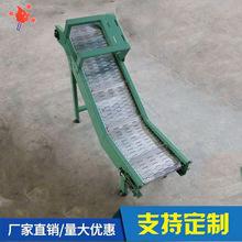 定做不锈钢链板式提升机 小型食品爬坡装车卸货输送机械设备