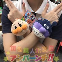 日本卡通面包超人零钱包魔术贴挂件毛绒书包挂饰可爱包包肩带装饰