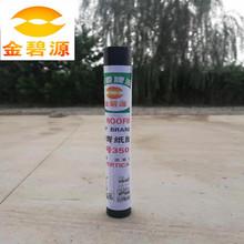 建筑防水防潮材料  350号石油沥青防水油毛毡 石油沥青油毡纸