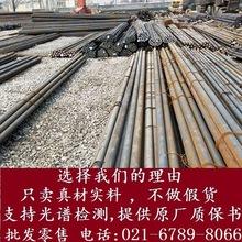 SAE1037棒料钢材_C22R圆棒材料_SM45C圆钢光圆_板料钢板_元钢