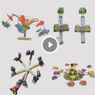 户外大型游戏机室外观光旋转巴士 游乐场轨道儿童游乐园游乐设备