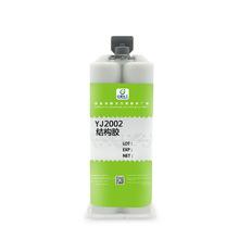 廠家直銷L105ab膠 粘金屬塑料陶瓷木材石材銅玻璃磁鐵鋁合金包郵