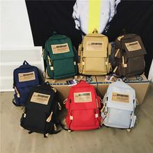校園雙肩包女時尚初中生書包2020新款韓版高中大學生電腦背包