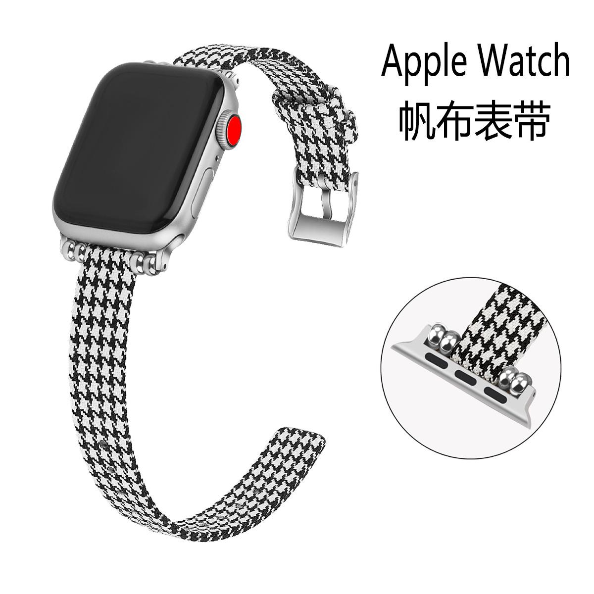 适用apple watch3/2苹果手表 iwatch4尼龙帆布表带首饰款