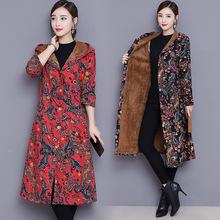 冬季民族風復古棉麻外套中長款加絨加厚大衣女裝大碼顯瘦過膝風衣