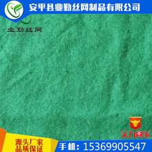 防尘布 200g/㎡草绿色防尘土工布 墨绿色均值无纺布土工布