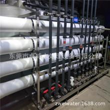 口罩厂专用纯水设备 线路板厂超纯水处理 电镀厂RO净化水机