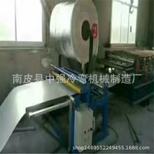 中強 彩鋼瓦覆膜機 840-900彩鋼瓦壓瓦機 鐵皮瓦雙層壓瓦機