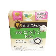 现货 日本花王乐而雅无荧光剂纯棉女用卫生巾无香50片卫生护垫