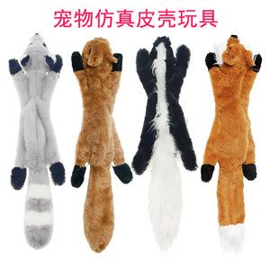 宠物用品狗狗仿真动物皮壳玩具 45cm宠物发声毛绒玩具厂家直供