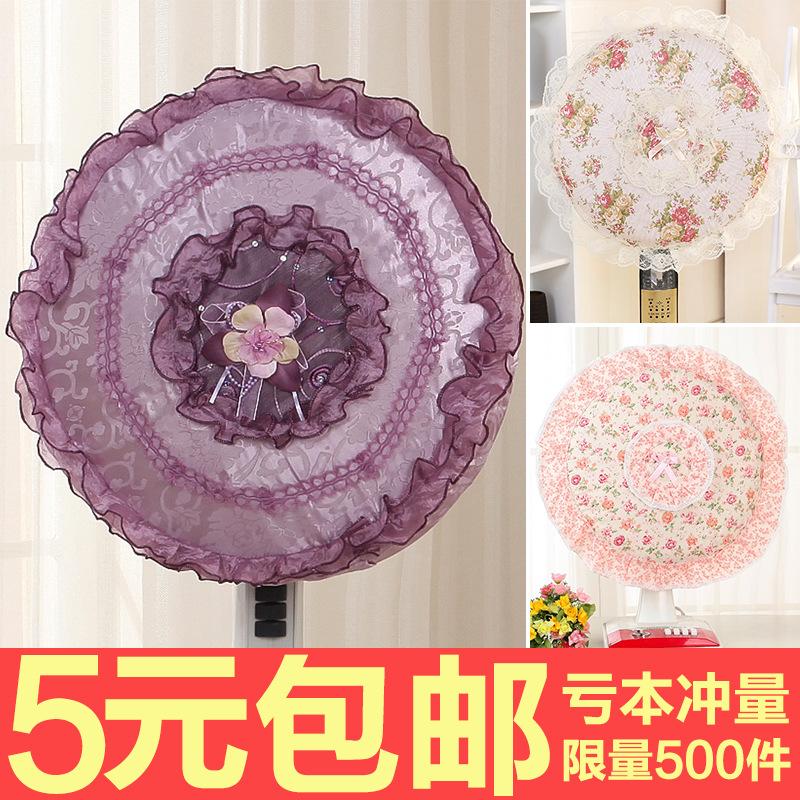 电风扇罩子防尘罩落地式布艺家用电扇套子全包圆形欧式吊扇保护罩