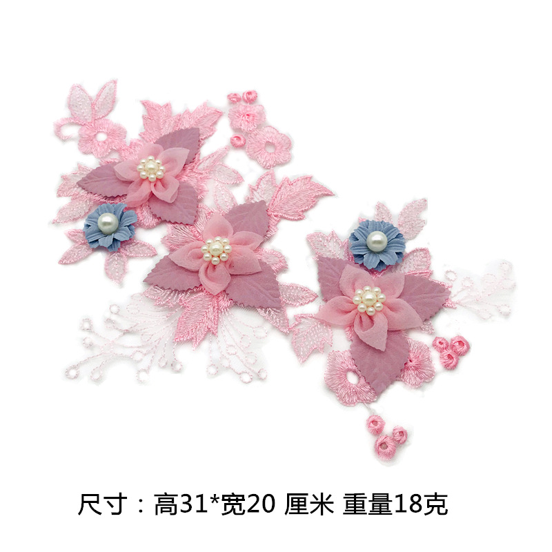 Embroidered pink leaf flower three-dimensional flower cloth stickers tide T beads DIY flower piece lace patch cloth NHLT130050