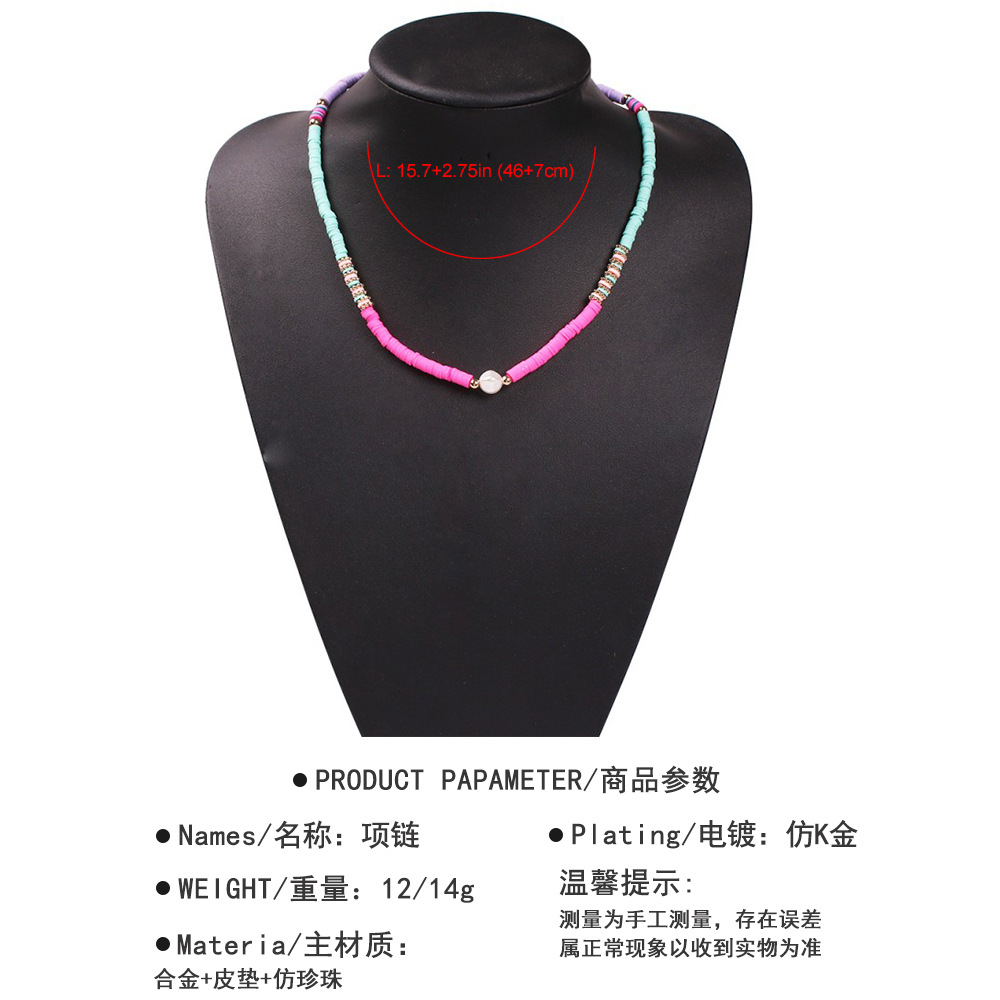 Fashion small fresh color leather pad alloy shell necklace NHMD151017