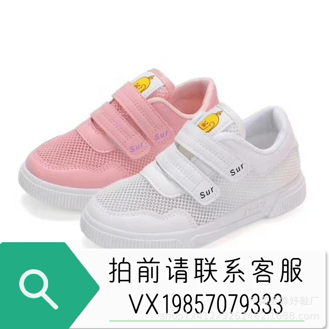 Manufacturer Supply 2019 Explosion Models Wenzhou Fashion Women Shoes Wholesale Stall Market Source Code Breaking Clearance