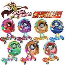 【活動專用】正版星爆戰陀爆裂魔幻變形對戰陀螺全套裝十二星座男