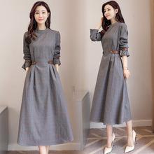 早秋装女2019新款有女人味的长袖连衣裙中长韩版气质格子打底裙子