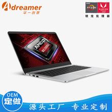 14寸AMD锐龙笔记本电脑OEM定制 15.6寸Ryzen全金属超级本生产厂家