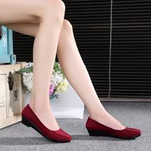 中年人婦女媽媽平跟老北京布鞋春秋夏款舞蹈懶人單鞋休閑平底女鞋