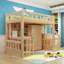 上下铺成人床高低实木床带书桌双层床高架多功能床上床下桌组合床
