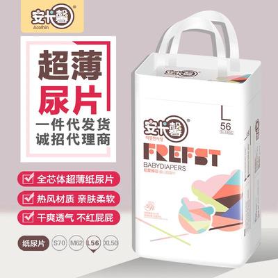 纸尿片 安卡馨铂爱臻芯系列热风全芯体L码56片尿不湿批发厂家直销
