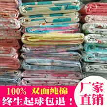 纯棉被套单件100%全棉被罩1.8米单人双人被罩1.5m200x230学生宿舍
