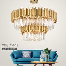 大气后现代轻奢水晶吊灯客厅餐厅灯具钛金色圆形不锈钢灯饰 定制
