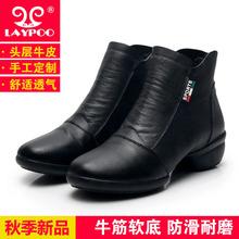 秋冬季广场舞蹈鞋软底真皮跳舞鞋中跟红黑色成人高帮女士爵士舞鞋