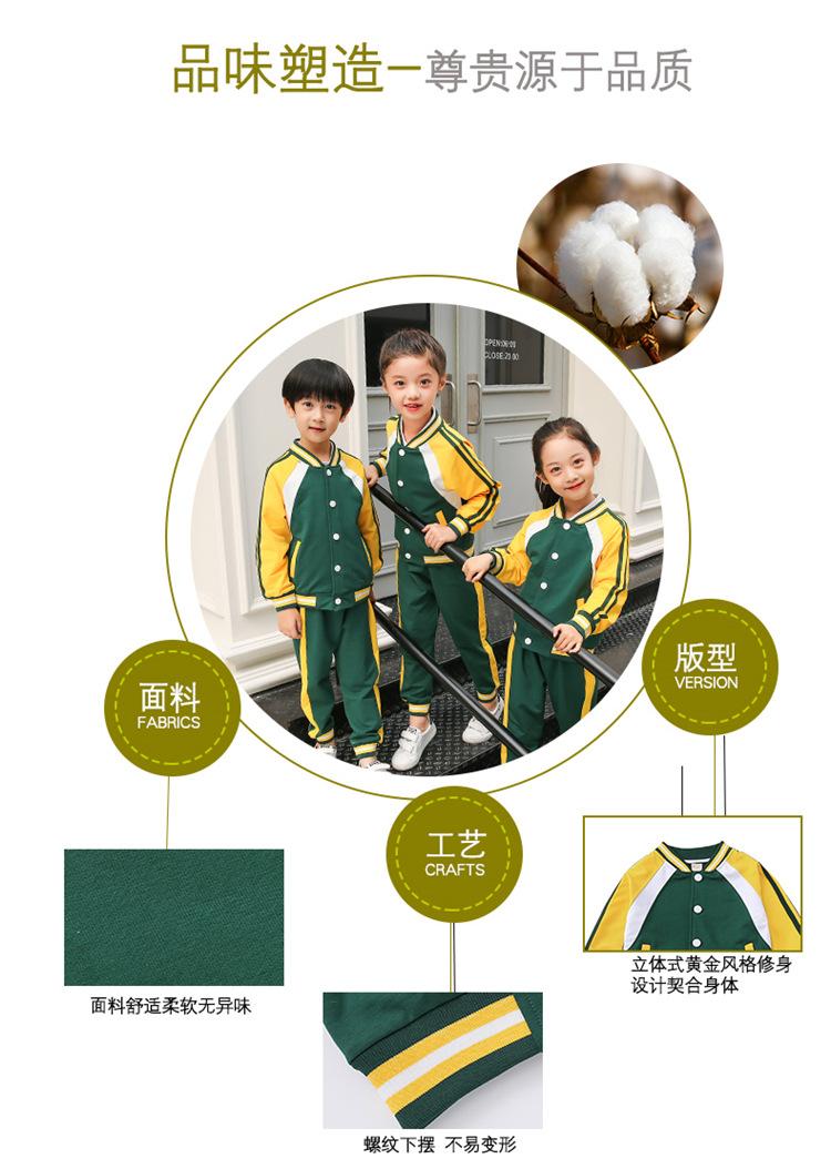 2020秋季新款小学生校服幼儿园园服儿童套装运动风棒球服