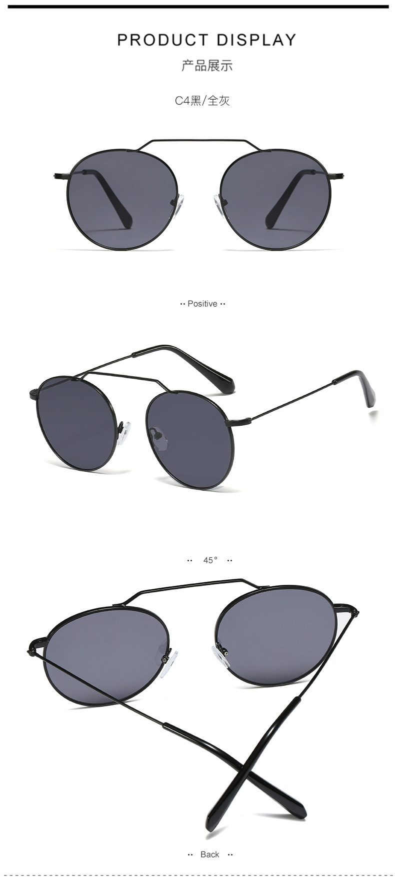 Ladies Metal Round Frame Sunglasses Colorful Ocean Sunglasses Fashion Glasses Wholesale NHFY200458