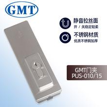 GMT15mm玻璃门夹地弹簧门无框玻璃门配件锁夹PUC-010/15
