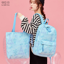 防水涤纶双肩包初中高中学生书包女英伦风大容量韩版校园旅行背包