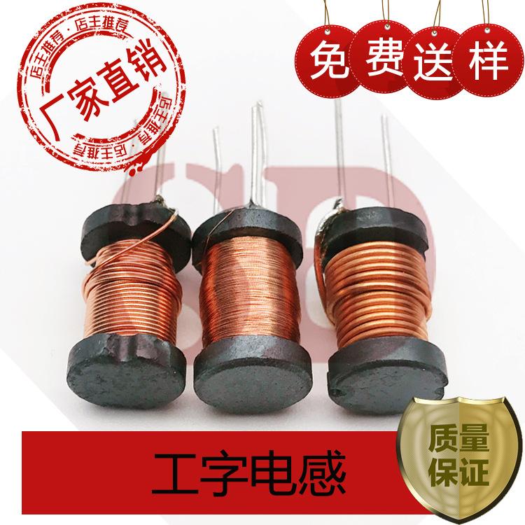 插件工字電感 1016 10*16-100UH 220UH 330UH