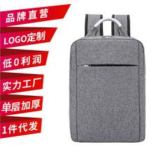 双肩包男2019新款电脑商务背包多功能电脑包定制logo铝把背包