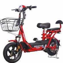 廠家直銷電動車成人新國標電動自行車代駕車迷你電瓶車小型助力車
