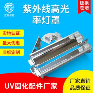 烘干固化设备_定制uvled固化机桌面式uv光油led烘干固化
