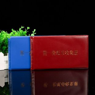 Factory wholesale PVC ancient coin collection book coin collection book coin collection book can be customized bronzing logo
