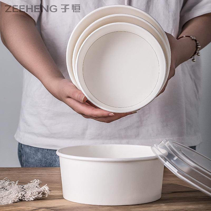 子恒 一次性纸汤碗带盖加厚纯白色纸碗高档沙拉碗套餐饭盒可定制