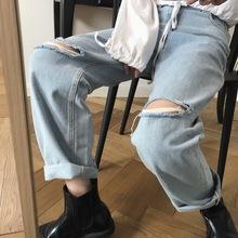 2019夏季新款百搭王复古浅色高腰破洞牛仔裤直筒洗水老爹裤女泫雅