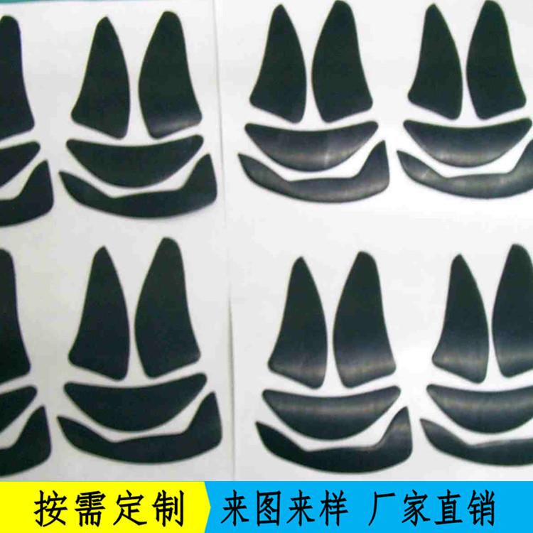 环保全新PTFE铁氟龙瓶盖垫片绝缘介子F4铁富龙塑料王聚四氟乙烯